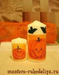 Мастер-класс по декупажу:  Свечи на Хэллоуин