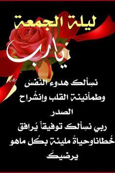 Allahoma Amin Ya Rab♥