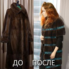 See related links to what you are looking for. Fake Fur, How To Make Clothes, Chopard, Winter Accessories, Mode Outfits, Glamour, Refashion, Winter Coat, Couture Fashion