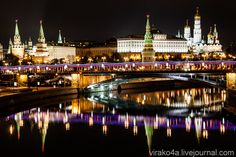 The Kremlin at Night, View from the Moscow River