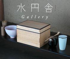 ウェブ連載「茶箱あそび、つれづれ」3月《旧暦で雛あそび》 水円舎つれづれ – 水円舎-suiensha- How To Make Tea, Tea Ceremony, Utensils, Tray, Deco, Flatware, Dishes, Trays, Kitchen Utensils