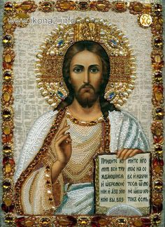 Lord Jesus Christ, Son of God, have mercy on me, a sinner. (Icon by Maria… Mary And Jesus, Jesus Is Lord, Jesus Mercy, Christian Images, Christian Art, Religious Icons, Religious Art, Religious Paintings, Christus Pantokrator