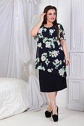 c3e2958759c Шифоновое платье большого размера 54