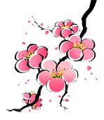 CHRISTINA MARIE uploaded this image to 'Cherry Blossoms'.  See the album on Photobucket.