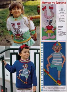 This Pin was discovered by Ele Intarsia Knitting, Knitting Charts, Knitting Patterns, Crochet Patterns, Boy Diy Crafts, Diy Crafts Crochet, Knitting For Kids, Baby Knitting, Knit Or Crochet