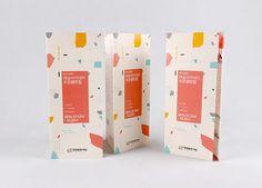 Pamphlet Design, Leaflet Design, Editorial Layout, Editorial Design, Collateral Design, Magazine Layout Design, Packaging Design, Product Packaging, Typographic Design