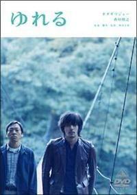 ゆれる  製作年:2006年製作国:日本  ★★★☆☆   「蛇イチゴ」で注目を集めた新鋭・西川美和監督が、オダギリジョーと香川照之という実力派2人を迎えて贈る上質のミステリー・ドラマ。ある出来事をきっかけに対照的な兄弟の間に巻き起こる心理的葛藤が巧みな構成で描かれてゆく。東京で写真家として成功し、自由奔放に生きる弟・猛。母の一周忌に久々に帰郷した彼は、そこで父と共にガソリンスタンドを経営する兄・稔と再会する。翌日、兄弟はガソリンスタンドで働く幼なじみの智恵子と3人で近くの渓谷に足をのばす。ところが、川に架かる細い吊り橋で、智恵子が眼下の渓流へと落下してしまう。その時、そばにいたのは稔ひとりだった…。 All Japanese, Japanese Film, Love Movie, Movies To Watch, Naver, Cinema, Actors, Movie Posters, Fictional Characters
