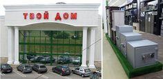 Новости - Европейские сейфы для дома и офиса. Салон-магазин сейфов. Купить сейф в Москве