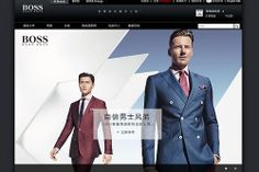 LUXURY FOCUS The Top 5 Facts Luxury Brands Must Know About the Affluent Chinese E-Commerce Shopper 2 by thetoptier, via Flickr
