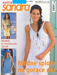 Sandra Exstra №3 2007 - 轻描淡写 - 轻描淡写