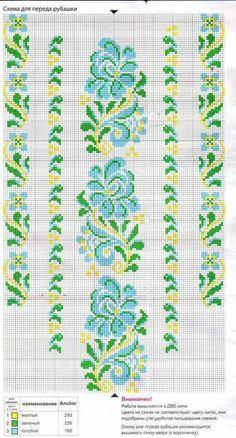 Mini Cross Stitch, Cross Stitch Borders, Cross Stitch Flowers, Cross Stitch Charts, Cross Stitch Designs, Cross Stitch Patterns, Hand Embroidery Design Patterns, Crochet Stitches Patterns, Beaded Embroidery
