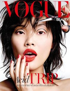 Chen Lin Wears Bright Makeup Ideas for Vogue Thailand Magazine Front Cover, Vogue Magazine Covers, Vogue Covers, Fashion Mag, Fashion Cover, Lund, Chen, Makeup Magazine, Bright Makeup