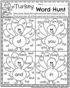 November Kindergarten Worksheets - Turkey Sight Words Hunt.