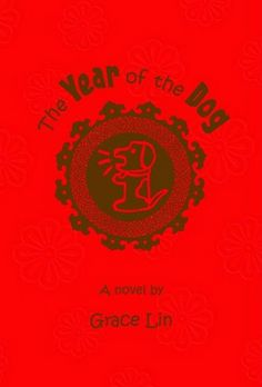 Sprout's Bookshelf: The Year of the Dog by Grace Lin