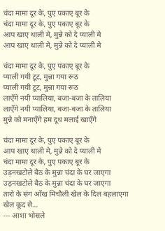 Old Bollywood Songs, Evergreen Songs, Poetry Hindi, English Vocabulary Words, Hindi Quotes, Gold Jewelry, Lyrics, Fashion, Moda