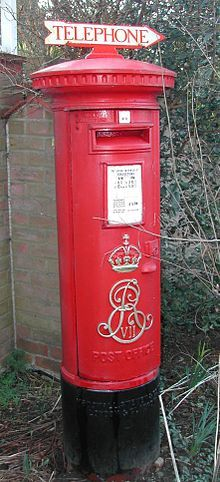 old English post box