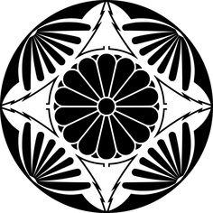 Japanese Crest of Takamado no miya - 菊花紋章 - Wikipedia