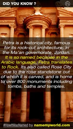 So how will you name your baby? Hint : Use our apps > bit.ly/NMWiphone / bit.ly/NMWandroid  #HowItWasNamed #Petra