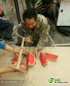 【圣火令】下午吃西瓜没刀子,幸好有这神器