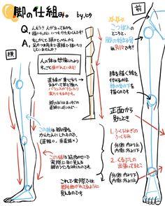 http://www.pixiv.net/member_illust.php?mode=manga                                                                                                                                                                                 もっと見る
