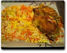 Carrot rice, Havij polo, iranian, persian, recipe