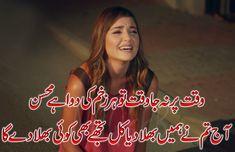 sad poetry 274 urdu shayri