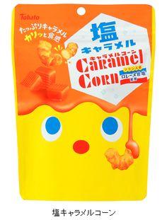 Snacks! -新作・奇作 お菓子のニュースサイト-