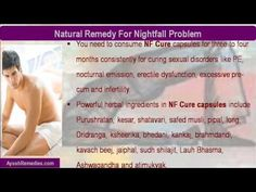 This video describes about NF Cure supplements - natural remedy for the nightfall problem. You can find more detail about NF Cure Capsules at http://www.ayushremedies.com
