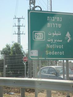 A Jewish Grandmother : F2F in Netivot and the Baba Sali