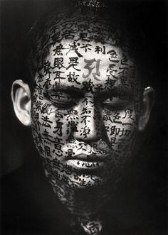 Production still from Masaki Kobayashi's excellent film 'Kwaidan' (1964)