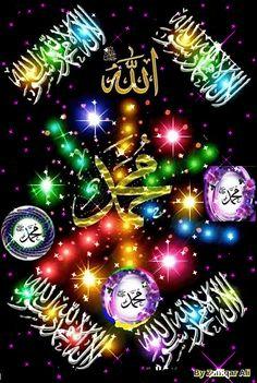 3e3df3f300ed1105e822e834ead61e71.gif (480×715) Blue Roses Wallpaper, Wallpaper Iphone Love, Islamic Wallpaper Hd, Allah Wallpaper, Best Islamic Images, Islamic Pictures, Eid Greetings Quotes, Symmetry Art, Islamic Paintings