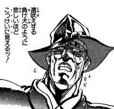 遠吠えする負け犬のように悲しいほどこっけいに見えるッ! #レス画像 #comics #manga #ジョジョの奇妙な冒険