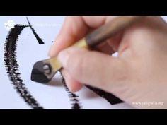 Maria Eugenia Roballos - Gestos Puros Quick, broad strokes using a ruling pen, creates a lot of texture!