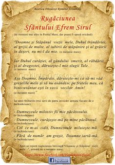 Orthodox Easter, Prayer Board, God Loves Me, Tai Chi, Gods Love, Cool Words, My Life, Prayers, Faith