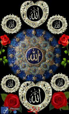 Islamic Duniya And Hadith: Hadith no 14 Islamic Images, Islamic Pictures, Islamic Art, Quran Wallpaper, Name Wallpaper, Doa Islam, Islam Quran, Alhamdulillah, Hadith