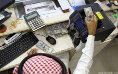 """""""بنك الخليج الدولي السعودية"""" ينضم إلى قائمة المصارف المحلية وتوقعات بطرحه للاكتتاب #الشعابي #عبدالله_الشعابي #عقارات_الطائف #عقارات_مكة #عقارات_جدة"""