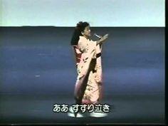 アンコ椿は恋の花 都はるみ 1 1990' UPL-0001