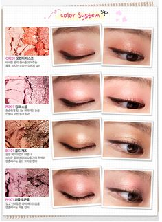 Etude House eye shadow duo  I'm loving Korean makeup!
