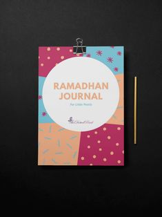 Digital products - The Dotted Pearl Pay What You Want, Pearl Shop, Allah Love, Setting Goals, New Words, Best Self, Helping Others, Ramadan, Stationery