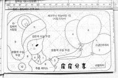 [转载]【皮皮图纸分享】放气球的小女孩短款钱包