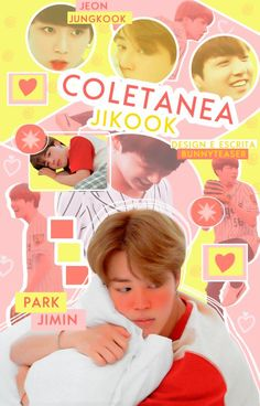 Simple Background Images, Simple Backgrounds, Jikook, Wattpad, Bts Wallpaper, Cover, Taehyung, Fan Art, Fanfiction