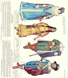 Boston Globe Paper Dolls