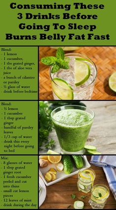 These fat burning drinks will certainly give you noticeable results. #weightlossbeforeandafter