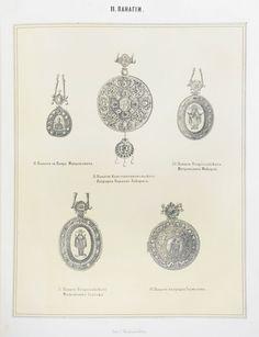 панагии патриархов Byzantine Art, Compass Tattoo, Antique Jewelry, Russia, History, Antiques, Old Jewelry, Antiquities, Historia