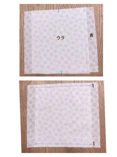 型紙なし!大きめプリーツマスクの作り方 | グランツリー武蔵小杉店 | 生地、手芸用品のオカダヤ(okadaya)公式ショップブログ Mascaras