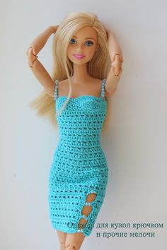 PDF Doll Pattern Crotchet outfit for Barbie type dolls. The pattern consists of 26 pages and 50 photos. Bright blue dress is decorated with beads. You can make the dress quite quickly and without any problem. The pattern is quite easy but requires initial Sewing Barbie Clothes, Barbie Clothes Patterns, Doll Dress Patterns, Crochet Barbie Patterns, Skirt Patterns, Style Patterns, Fashion Patterns, Doily Patterns, Sewing Patterns