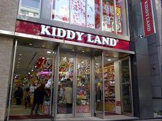 キデイランド (KIDDY LAND) 原宿店 in 渋谷区, 東京都 Cute character items