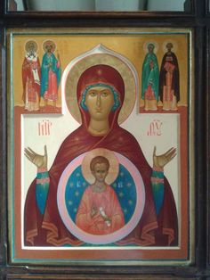 Icon in St Boniface Church, Antwerp, presented by a parishioner several years ago  www.boniface.be