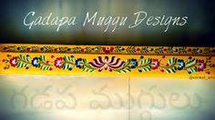 new kadapa designs Rangoli Kolam Designs, Kolam Rangoli, Muggulu Design, Simple Rangoli, Door Design, Simple Designs, House Warming, Cute Babies, Google Search