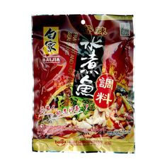 Sichuan styled seasoning featuring fragrant and hot fish flavour from Baijia. Palm Sugar, Snack Recipes, Chips, Asian, Fish, Hot, Coconut Sugar, Snack Mix Recipes, Appetizer Recipes